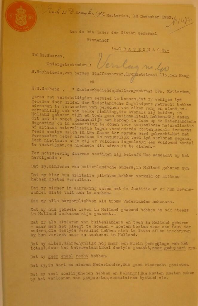 Verzoekschrift aan de Tweede Kamer, blad 1