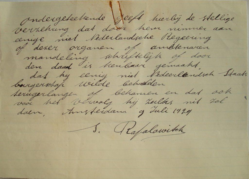 Handgeschreven verklaring Sander Rafalowitch.